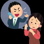 NTT 電話営業
