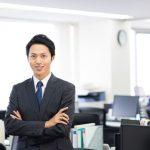 トップ営業マン 資質