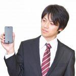 営業 社用携帯