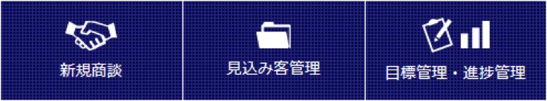20160304プレスリリース【中小企業のための営業支援マニュアル】3