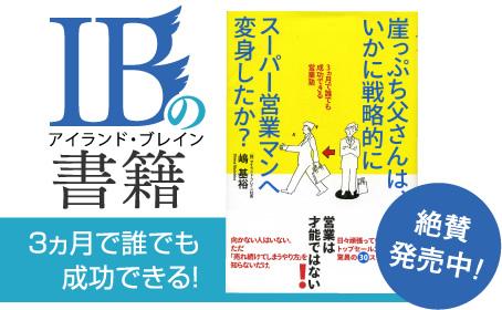 img_companybook01_ov